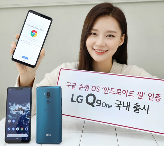 LG Q9 One image for price in INDIA