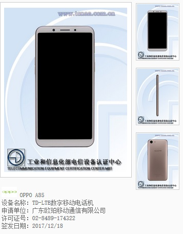 Oppo A85 price level image