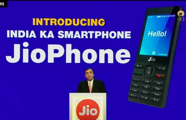 Reliance JioPhone India image