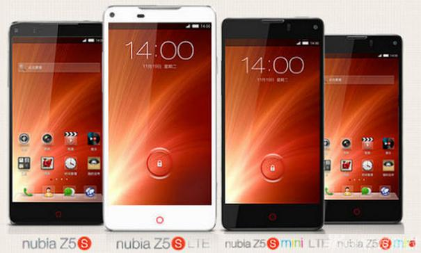 ZTE Nubia Z5s price in India pic